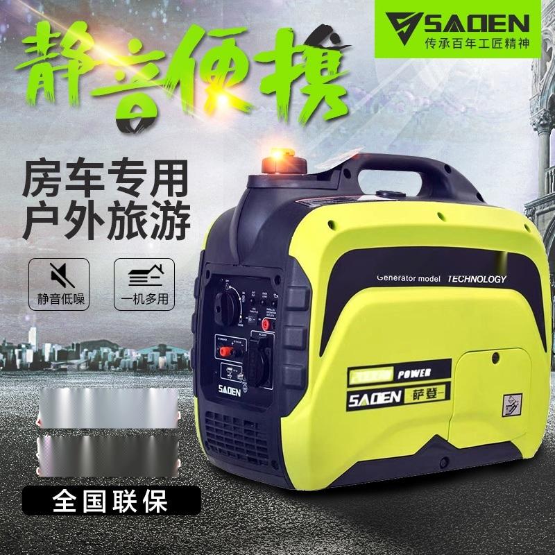 海南省萨登发电机生产厂家