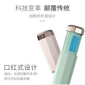 紫外线消毒灯UV杀菌棒充电小型便携式家用手持移动