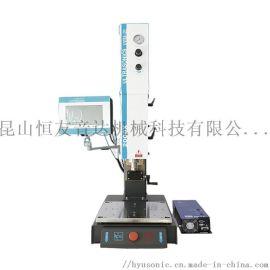 超声波焊接机, 超声波塑料焊机, 超声波塑料熔接机