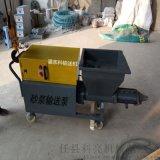 專業灌漿料輸送泵專用灌漿料澆築