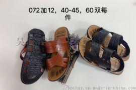 时尚吹气男凉鞋 新款热卖凉鞋