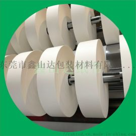 可分切5mm-1300mm離型紙 無硫紙 防鏽紙
