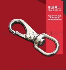 304万向钩 不锈钢索具螺旋扣 万向弹簧钩钥匙挂钩