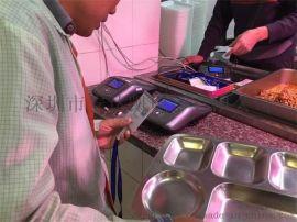 四川美食城消费机 中文显示企业食堂 四川消费机