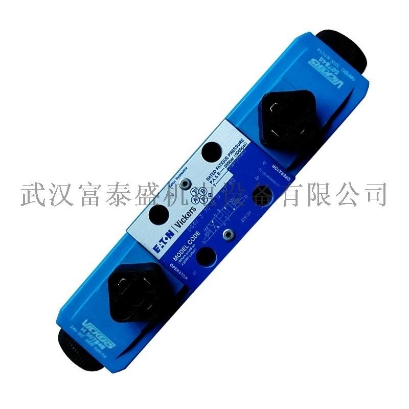 伊頓威格士VICKER螺紋S插裝閥電磁閥SV4-10-0-0-24DG SV4100024DG