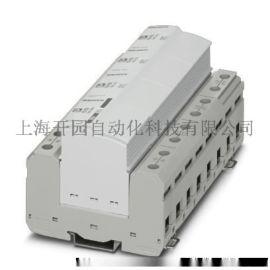 菲尼克斯电源防雷器-2905988
