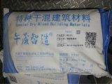 DCI多功能掺入型钢筋阻锈剂