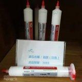 供應:矽膠308B白色 特點:電器元件固化快