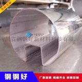 316方槽异型不锈钢管 激光切管定制