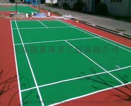 体育场塑胶跑道施工建议有哪些