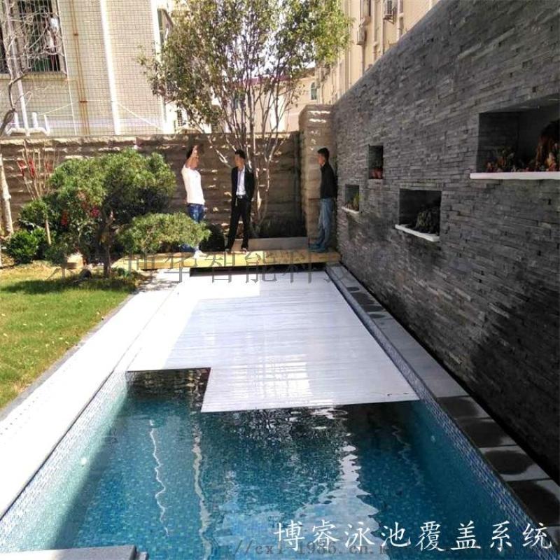 博睿品牌  经久耐用 PVC浮条泳池盖 电动泳池盖