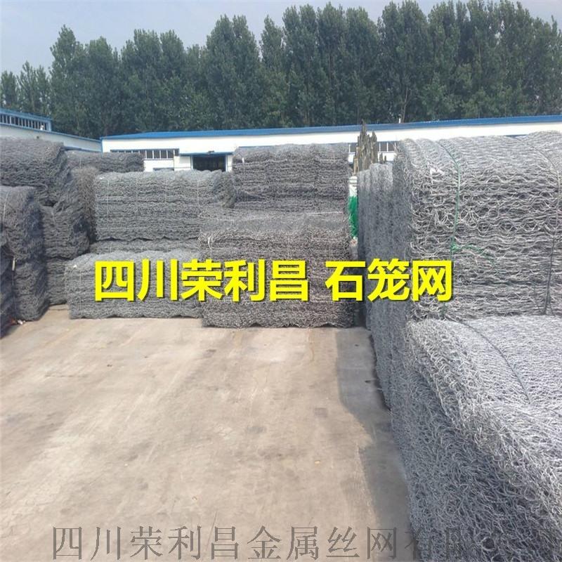 包塑格宾笼,镀锌石笼网,挡墙石笼网价格
