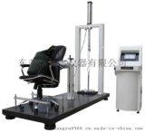 恆宇儀器-HY-640-辦公椅拉背衝擊試驗機