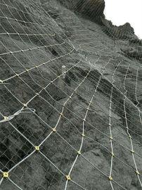 公路柔性防护网型号  边坡防护网单价
