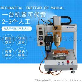 全自动三轴点胶机热熔胶点胶设备厂家