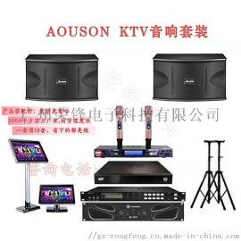AOUSON DM-152江门市专业舞台音响店
