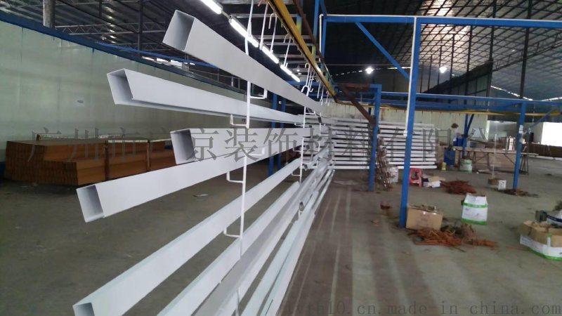 生產加工定製白色條形鋁方通格柵天花吊頂