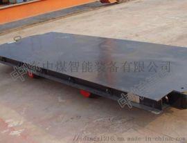 MPC2-6平板车厂家 供应MPC2-6平板车