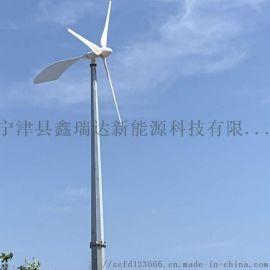 家用小型风力发电机的设计意义
