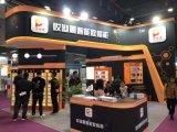 2019中国(重庆)国际自助售货系统及设施博览会暨 2019重庆新零售及无人零售展览会