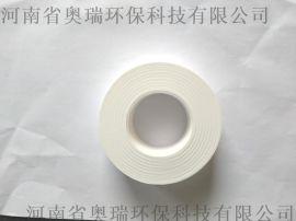 峰悦奥瑞自动监测滤纸带