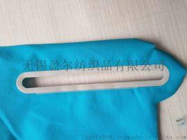 PVC热封带 防水服口袋