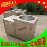 整套广式黄圃腊肠生产机器 罐装香肠机器 可定制