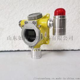 固定式氯化氢报 器防爆点型氯化氢气体报 器