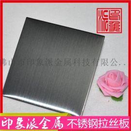 拉丝黑钛无指纹不锈钢装饰板 佛山无指纹厂家供应板材