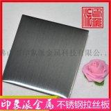 拉絲黑鈦無指紋不鏽鋼裝飾板 佛山無指紋廠家供應板材