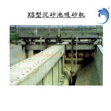 XS型沉砂池吸砂机 厂家 非标定制 桥式吸砂机