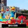 新疆景區大型兒童充氣城堡百美廠家直銷