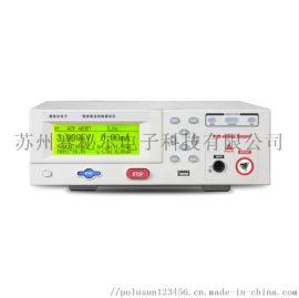 9910程控耐压绝缘测试仪9910