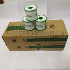 無鉛錫線 高溫錫線 高品質焊錫線含鬆香各種規格
