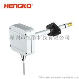 恒歌生产防水防潮温湿度传感器