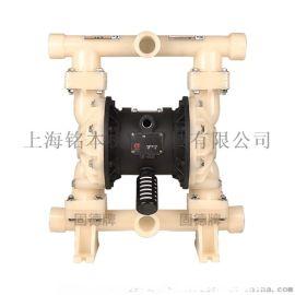 上海QBY3-25ASFAA固德工程塑料四氟隔膜泵
