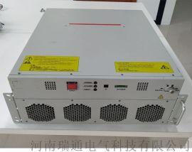 河南瑞通 APF模块 有源滤波模块 150A