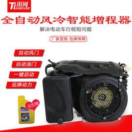 風冷225增程器田河TH5000ZSNZ-a增程器