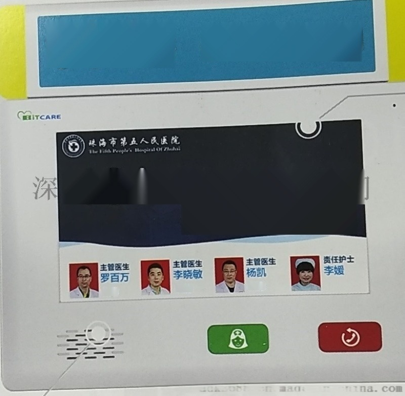 10寸医护对讲分机 智慧医院对讲系统 医疗对讲设备