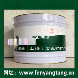 PA103防水防腐涂料、耐腐蚀涂装、管道内外壁涂装