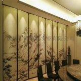 深圳酒店移动式屏风提供各种饰面