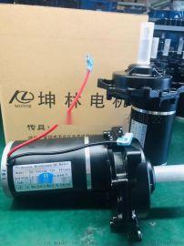 坤林电机大平衡车电机带齿轮箱有刷直流电机平衡车马达