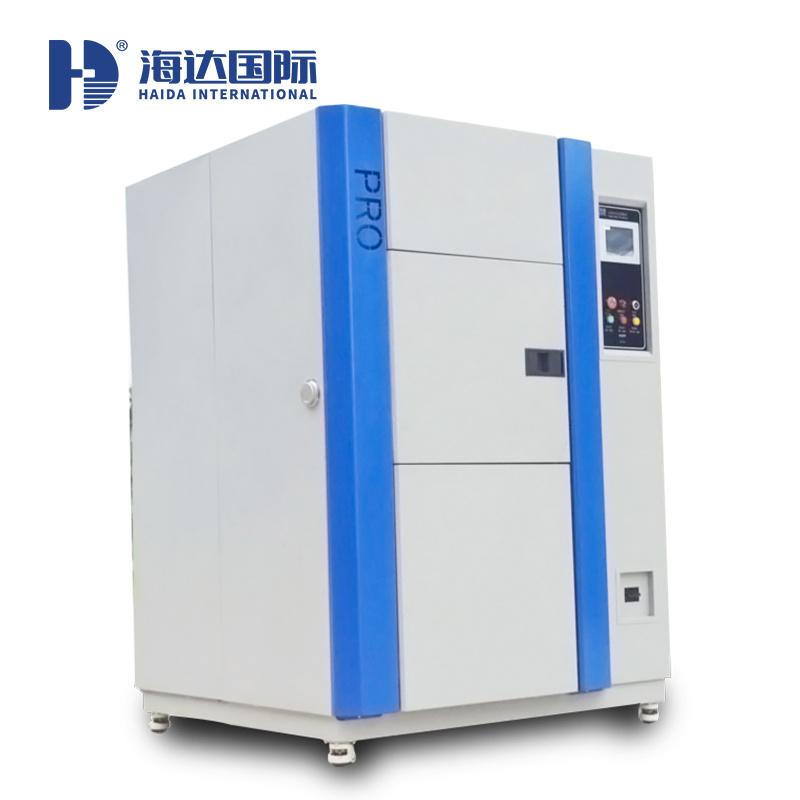海达仪器提供上海高低温冲击测试箱