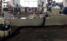 PVC护套电缆料造粒机 双阶造粒机