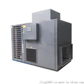 株洲小型果蔬烘干机 HT-KRZH-3IV
