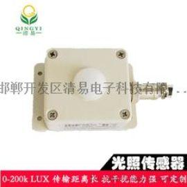 高精度光照传感器,太阳光照度传感器厂家