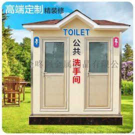 户外环保移动厕所 卫生间公厕 工地景区临时厕所