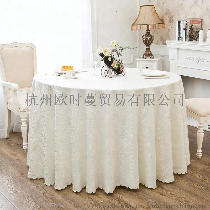 餐廳飯店桌布方形圓形 圓桌桌布檯布