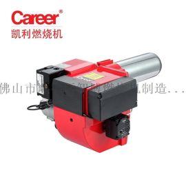 凯利燃油燃烧机 柴油燃烧器 锅炉燃烧机可定制批发