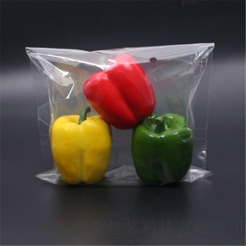 食品級塑料透明自立自封袋環保八邊封休閒食品包裝袋